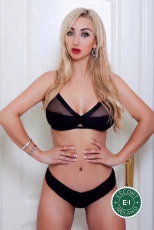 Lucy is a sexy Spanish Escort in Dublin 2