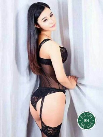 Lucy is a high class Japanese escort Dungannon, Tyrone