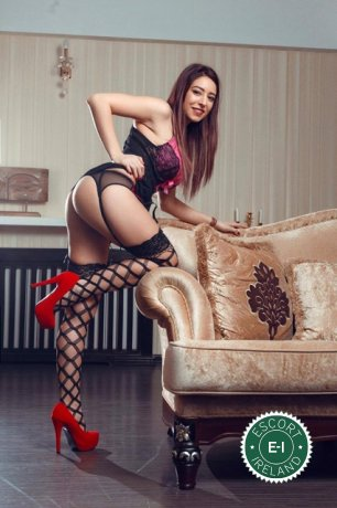 Meet the beautiful Sabrina in   with just one phone call