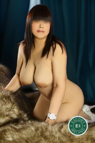 Amelia Mature is a hot and horny Mexican escort from Dublin 7, Dublin