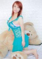 Sexy Asian  - escort in Cork City