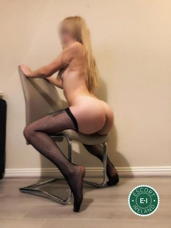 Maya is a hot and horny Italian Escort from Dublin 6