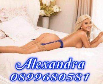 Alexandra - escort in Lucan