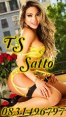 Book a meeting with TS Rebeca Satto in Dublin City Centre South today