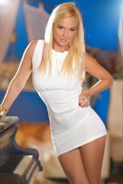 Meet the beautiful Samantha in Dublin 4  with just one phone call