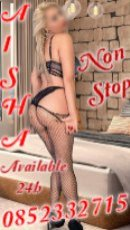 Book a meeting with Aisha in Ballybough today