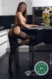 Meet the beautiful Roxana Mistress in Dublin 18  with just one phone call